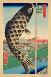 131003-0048-OS - Koinobori Carp Banners