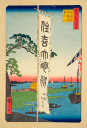 131003-0055-OS - Summer Festival