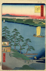 131004-0093.1-OS - Nakagawa River Ferry