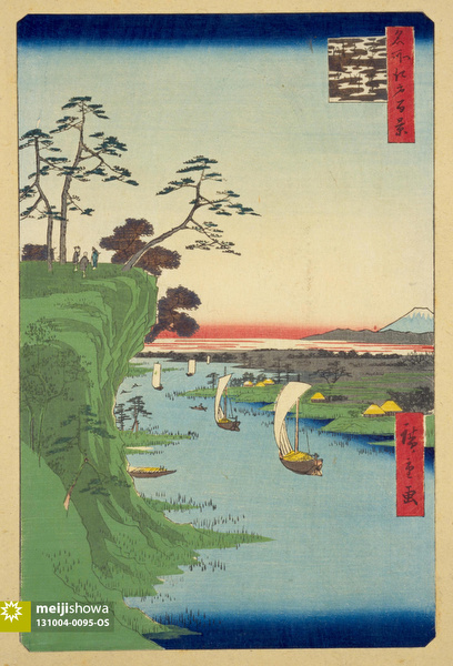 131004-0095-OS - Boats on Tonegawa River
