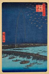 131004-0098-OS - Ryogokubashi Fireworks