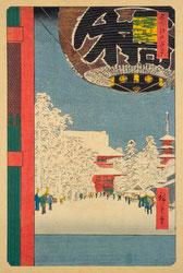 131004-0099-OS - Sensoji Temple, Asakusa