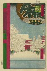 131004-0099.1-OS - Sensoji Temple, Asakusa