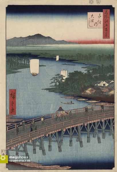 131004-0103.1-OS - Arakawa River
