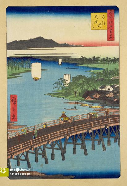 131004-0103-OS - Arakawa River