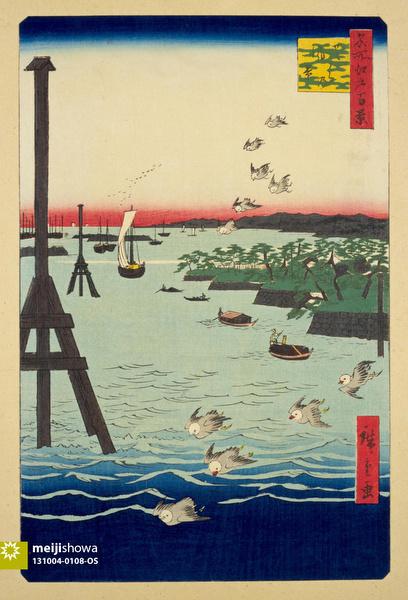 131004-0108-OS - Edo Bay