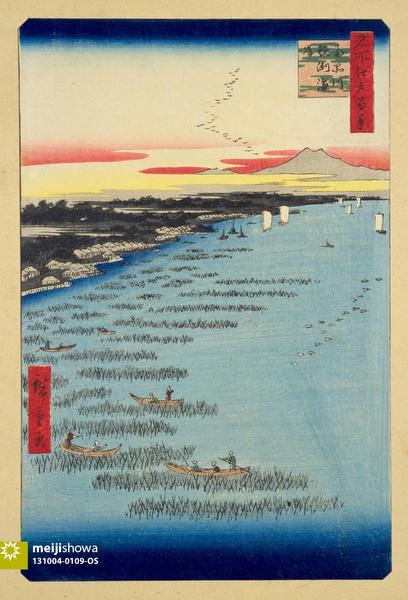 131004-0109-OS - Fisherwomen near Shinagawa