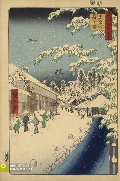 131004-0112.1-OS - Edo Snowscape