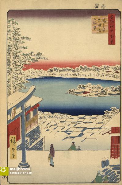 131004-0117.1-OS - Shinobazu Pond in Winter