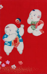 70228-0015 - Yukata Textile