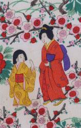 70228-0016 - Yukata Textile