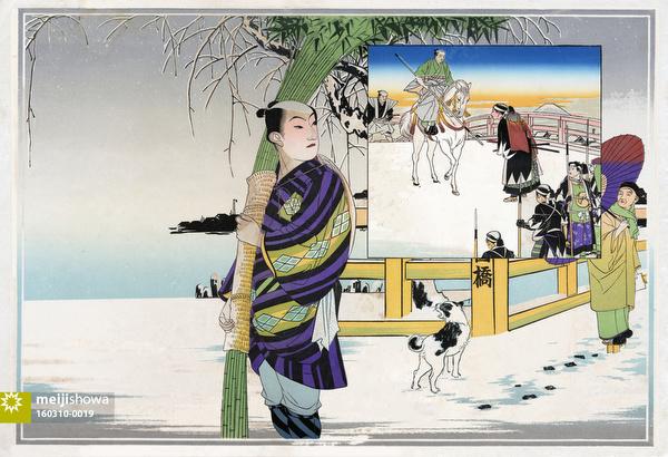 160310-0019 - Winter Scene