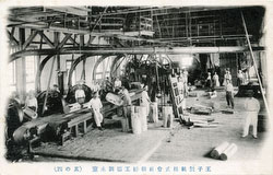 160310-0024 - Paper Mill