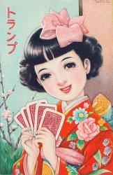 160310-0032 - Young Girl in Kimono