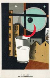 160310-0033 - Calpis Advertising Poster