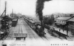 70228-0019 - Steam Locomotive