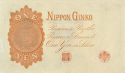 160310-0038.1 - 1 Yen Note, 1889