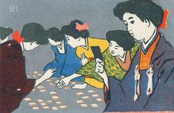 160310-0044 - Playing Karuta