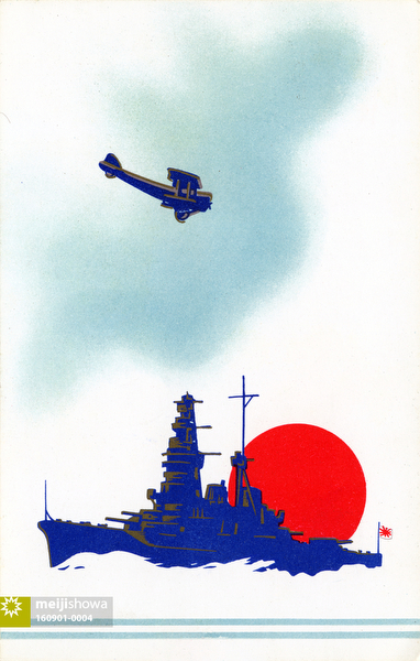 160901-0004 - Imperial Japanese Navy
