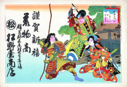 160901-0012 - Three Kabuki Actors