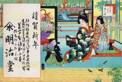 160901-0015 - Advertising Poster