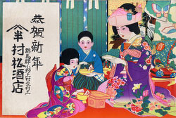 160901-0018 - Japanese Bride
