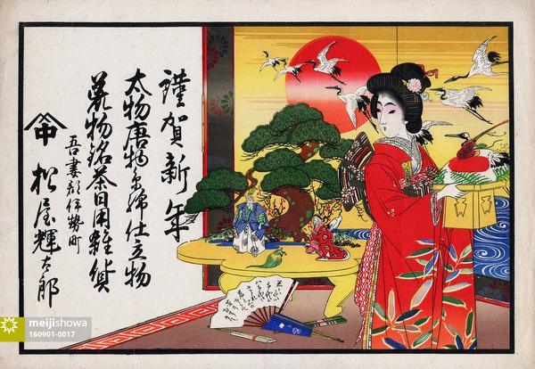 160901-0017 - New Year Celebrations