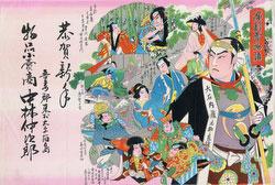 160901-0019 - Kabuki Scenes