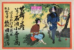 160901-0023 - Advertising Poster
