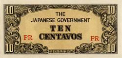 160901-0041 - 10 Centavos Note, 1942