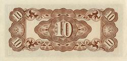 160901-0041.1 - 10 Centavos Note, 1942