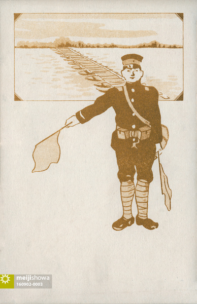 160902-0003 - Soldier with Signal Flags