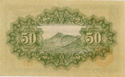 160902-0016.1 - 50 Sen Note, 1946