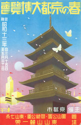 160902-0017 - Kyoto Spring Expo