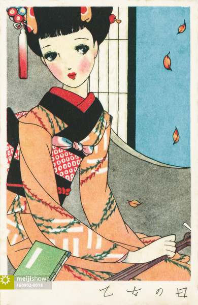 160902-0018 - Young Girl in Kimono