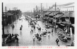 160902-0010 - Great Kanto Flood