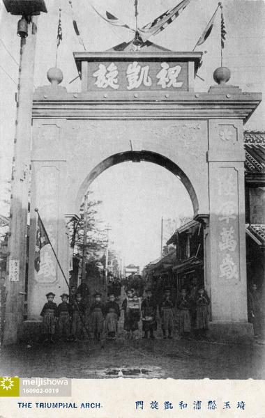 160902-0019 - Saitama Triumphal Arch