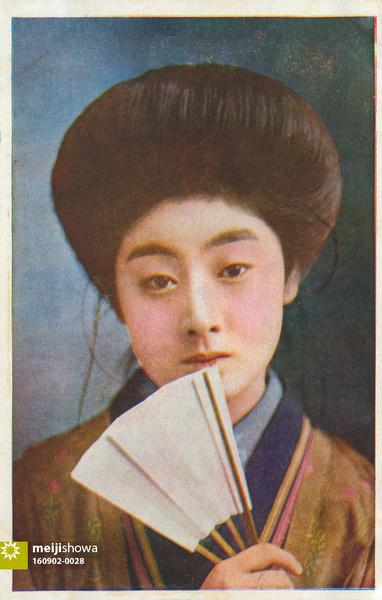 160902-0028 - Geisha