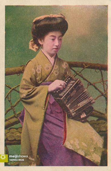 160902-0026 - The Geisha Teruha