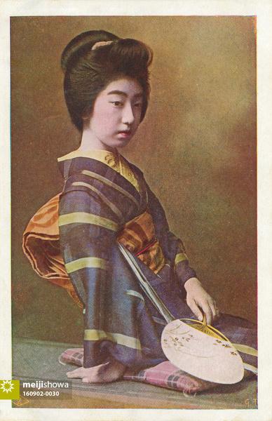 160902-0030 - The Geisha Teruha