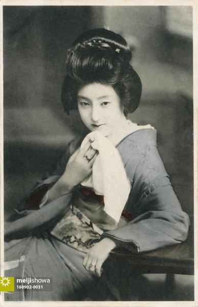 160902-0031 - The Geisha Sakae