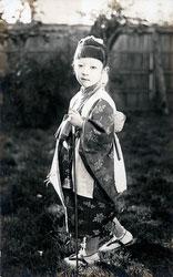 70301-0006 - Young Girl