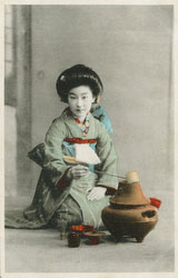 160902-0033 - Geisha