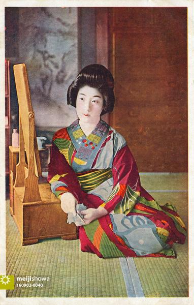 160902-0040 - Geisha