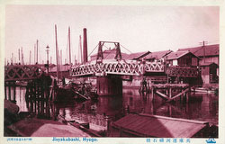 160902-0046 - Jishakubashi Bridge