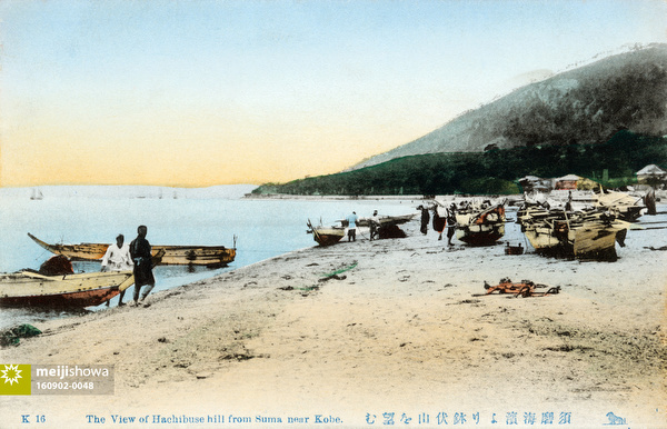 160902-0048 - Small Fishing Boats