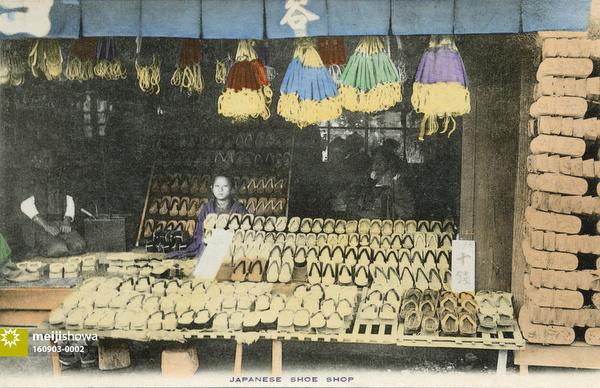 160903-0002 - Geta Shop