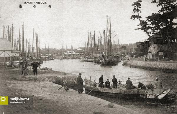 160903-0012 - Akashi Harbor