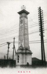 160903-0023 - Asakusabashi Victory Needle