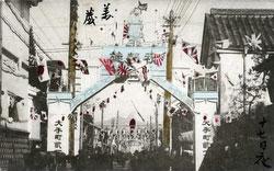 160903-0024 - Hiroshima Triumphal Arch